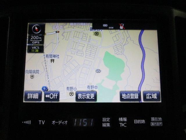 アスリートG 革シート フルセグ メモリーナビ DVD再生 バックカメラ 衝突被害軽減システム ETC LEDヘッドランプ ワンオーナー(19枚目)