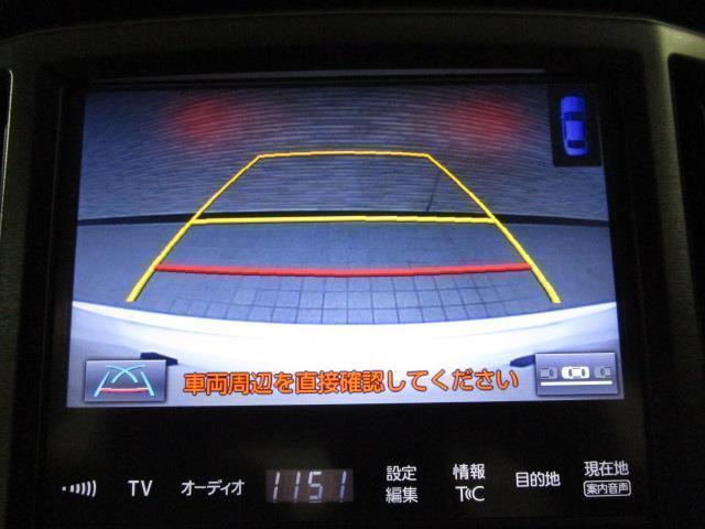 アスリートG 革シート フルセグ メモリーナビ DVD再生 バックカメラ 衝突被害軽減システム ETC LEDヘッドランプ ワンオーナー(20枚目)