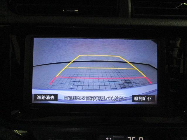 S ワンセグ メモリーナビ バックカメラ ETC(17枚目)