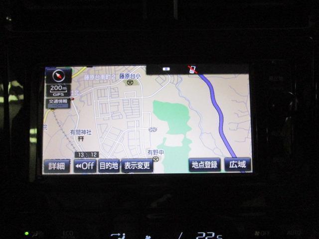 S フルセグ メモリーナビ DVD再生 バックカメラ 衝突被害軽減システム ETC LEDヘッドランプ ワンオーナー(17枚目)