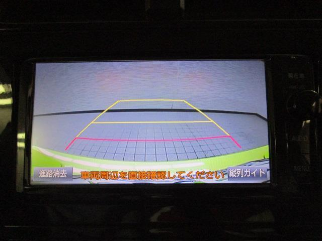 S フルセグ メモリーナビ DVD再生 バックカメラ 衝突被害軽減システム ETC LEDヘッドランプ ワンオーナー(18枚目)