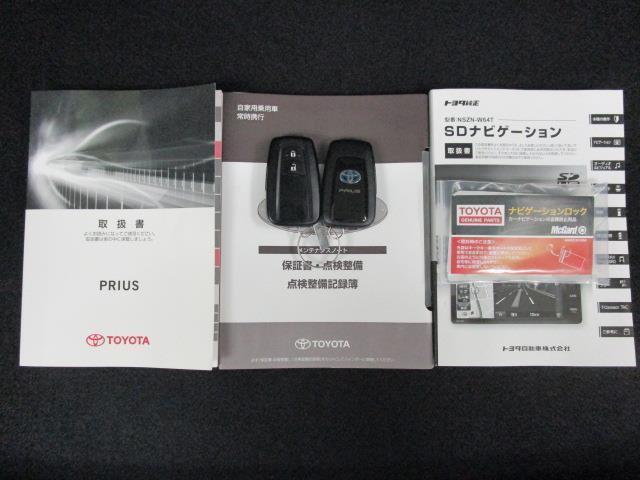 S フルセグ メモリーナビ DVD再生 バックカメラ 衝突被害軽減システム ETC LEDヘッドランプ ワンオーナー(25枚目)