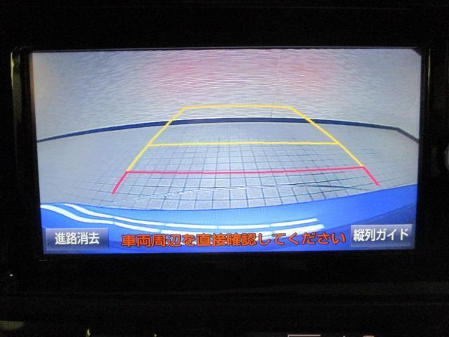 G G's フルセグ メモリーナビ DVD再生 バックカメラ 衝突被害軽減システム ETC LEDヘッドランプ ワンオーナー(17枚目)