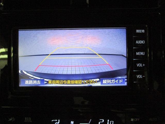Sツーリングセレクション ワンセグ メモリーナビ バックカメラ 衝突被害軽減システム LEDヘッドランプ ワンオーナー(19枚目)