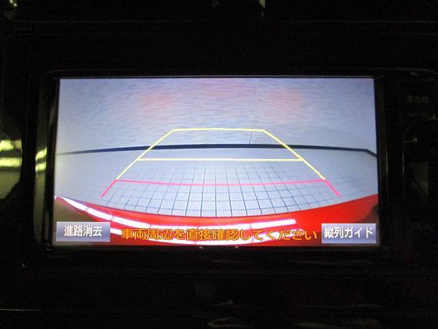 Sツーリングセレクション フルセグ メモリーナビ DVD再生 バックカメラ 衝突被害軽減システム ETC LEDヘッドランプ ワンオーナー(18枚目)