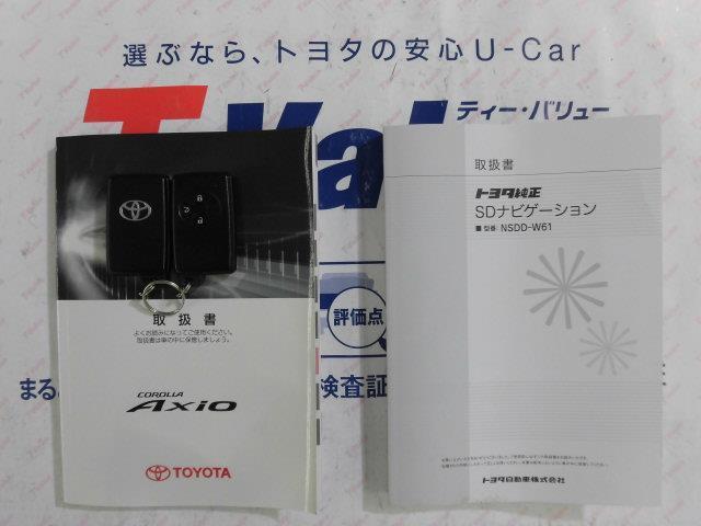 トヨタ カローラアクシオ 1.5Gクラシコ