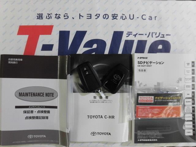 トヨタ C-HR S-T 地デジナビ CD DVD再生 バックカメラ ETC