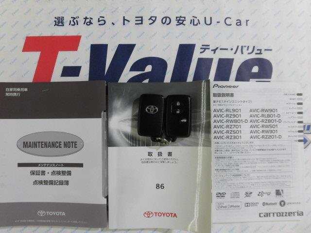 トヨタ 86 GT メモリーナビ ワンセグ CDDVD再生 バックカメラ