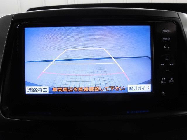 ZS 煌II 地デジナビ CD DVD再生 バックカメラ(10枚目)