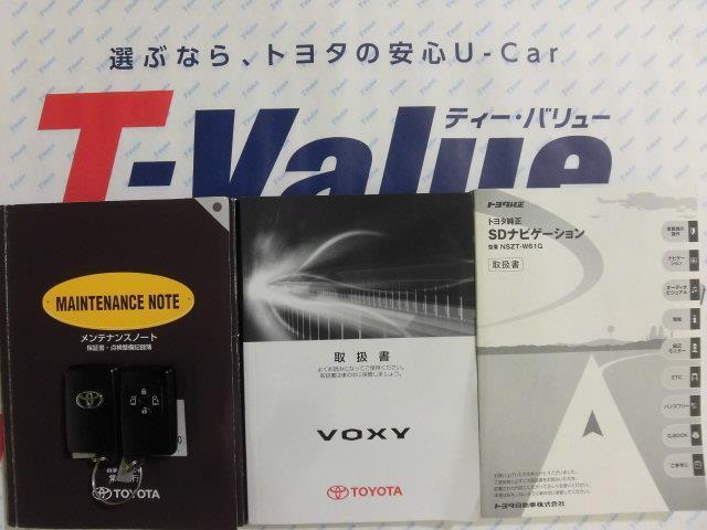 ZS 煌II 地デジナビ CD DVD再生 バックカメラ(18枚目)
