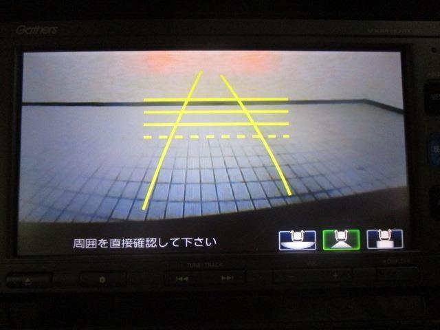 ハイブリッドX メモリーナビ ETC クルーズコントロール(12枚目)