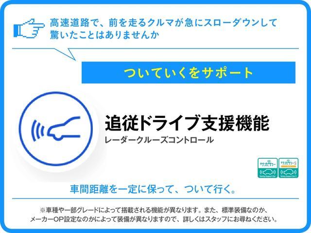 F 衝突被害軽減ブレーキ メモリーナビ ワンセグTV ETC(39枚目)