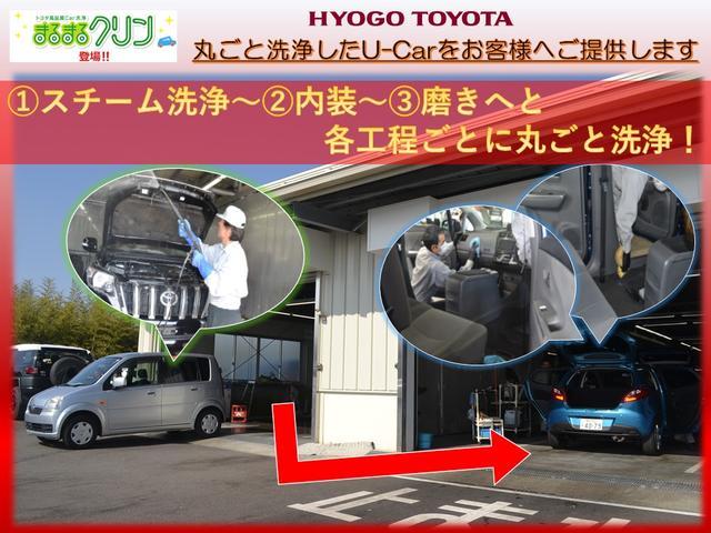 Gi 衝突被害軽減ブレーキ 両側電動スライドドア LED(22枚目)
