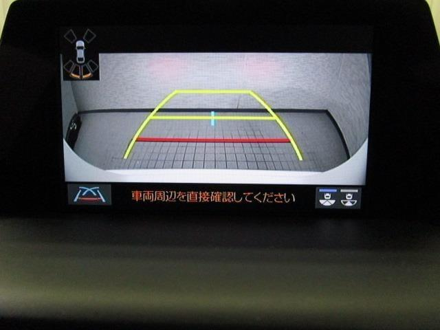 S Cパッケージ 衝突被害軽減ブレーキ クルーズコントロール(12枚目)