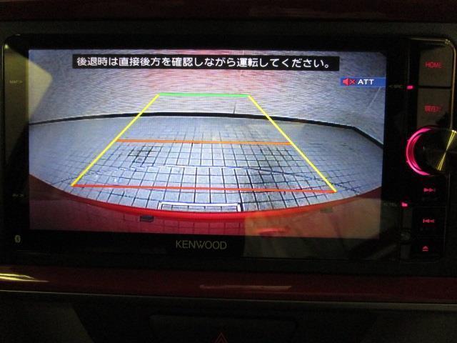 モーダ S(12枚目)