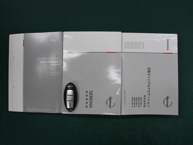 ハイウェイスター VセレクションII SDナビ フルセグ DVD再生 バックカメラ ETC 両側電動スライドドア LEDヘッドライト 衝突被害軽減システム(20枚目)