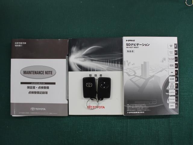 1.8X EXパッケージ SDナビ フルセグ DVD再生 バックカメラ ETC スマートキー LEDヘッドライト 純正アルミホイール ICS TSS-C ワンオーナー(20枚目)