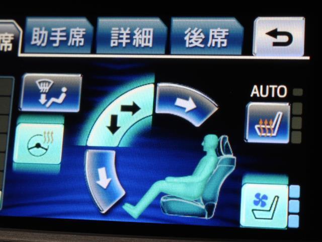 Fバージョン 本革 HDDマルチ フルセグ DVD再生 ミュージックプレイヤー接続可 全周囲カメラ ETC シートエアコン LEDヘッドライト BSM ICS PCS(15枚目)