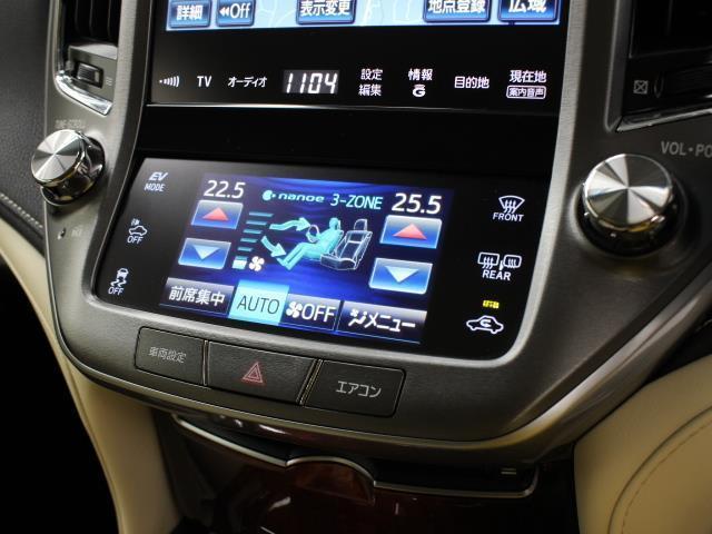 Fバージョン 本革 HDDマルチ フルセグ DVD再生 ミュージックプレイヤー接続可 全周囲カメラ ETC シートエアコン LEDヘッドライト BSM ICS PCS(16枚目)