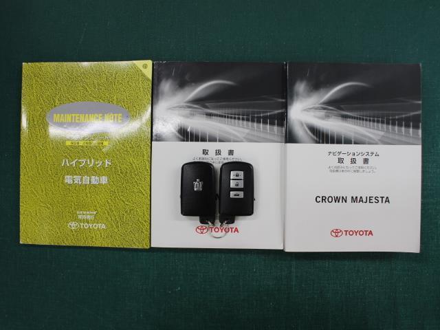 Fバージョン 本革 HDDマルチ フルセグ DVD再生 ミュージックプレイヤー接続可 全周囲カメラ ETC シートエアコン LEDヘッドライト BSM ICS PCS(20枚目)