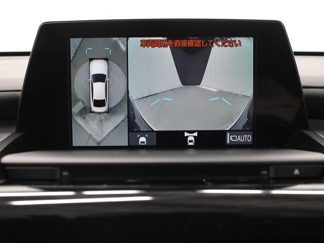 S エレガンススタイル SDマルチ フルセグ ブルーレイ再生 全周囲カメラ ETC2.0 ドラレコ シートヒーター LEDヘッドライト PKSB TSS(11枚目)