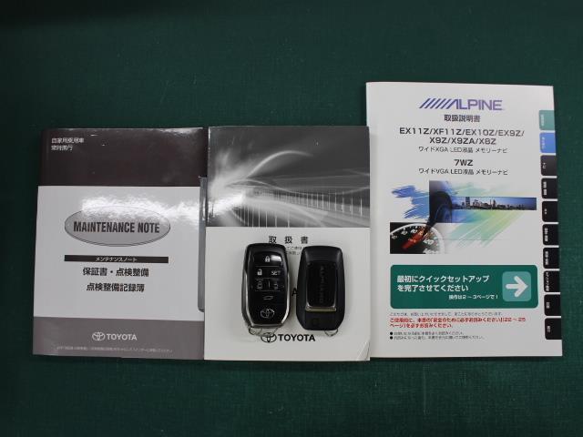 2.5S Cパッケージ 本革 11型ナビ フルセグ DVD再生 バックカメラ ミュージックプレイヤー接続可 後席モニター ETC シートエアコン 両側電動スライドドア パワーバックドア LEDヘッドライト PKSB TSS(20枚目)