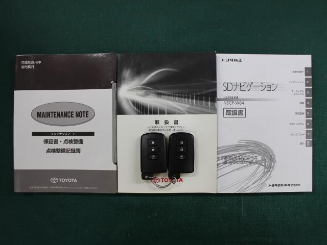 ハイブリッドXi SDナビ ワンセグ バックカメラ ETC シートヒーター LEDヘッドライト コーナーセンサー TSS-C(20枚目)