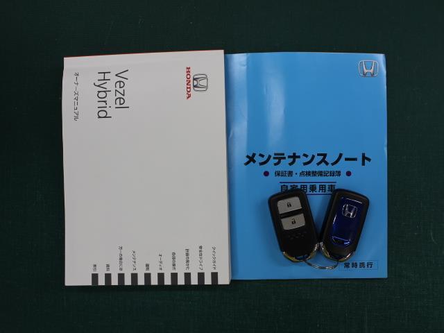ハイブリッドZ・ホンダセンシング メモリーナビ フルセグ DVD再生 ミュージックプレイヤー接続可 バックカメラ ETC ドラレコ シートヒーター LEDヘッドライト 衝突被害軽減システム ワンオーナー(20枚目)