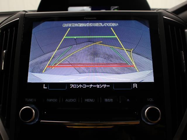 2.0i-L アイサイト 8型ナビ フルセグ DVD再生 バックカメラ ETC ドラレコ LEDヘッドライト アイドリングストップ 衝突被害軽減システム(12枚目)