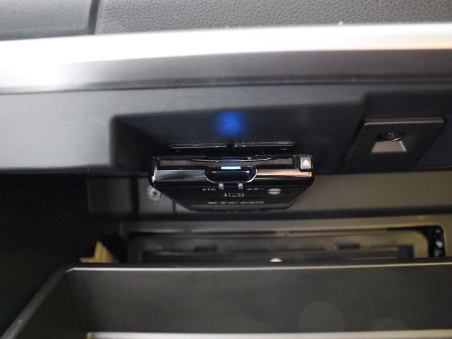 2.0i-L アイサイト 8型ナビ フルセグ DVD再生 バックカメラ ETC ドラレコ LEDヘッドライト アイドリングストップ 衝突被害軽減システム(14枚目)