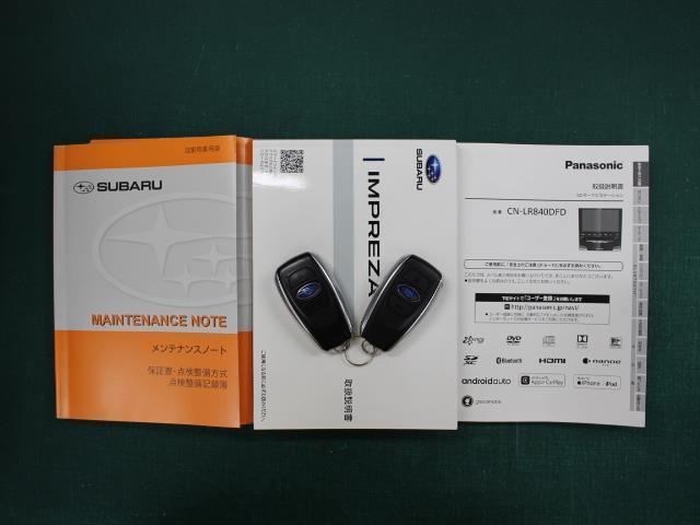 2.0i-L アイサイト 8型ナビ フルセグ DVD再生 バックカメラ ETC ドラレコ LEDヘッドライト アイドリングストップ 衝突被害軽減システム(20枚目)