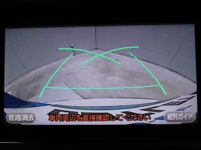 プレミアム スタイルアッシュ SDナビ ワンセグ バックカメラ ETC シートヒーター パワーバックドア アイドリングストップ LEDヘッドライト LDA ICS PCS ワンオーナー(10枚目)