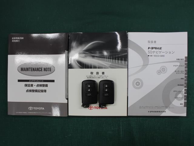 プレミアム スタイルアッシュ SDナビ ワンセグ バックカメラ ETC シートヒーター パワーバックドア アイドリングストップ LEDヘッドライト LDA ICS PCS ワンオーナー(20枚目)