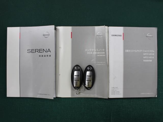 ライダーS-ハイブリッドアドバンスドセーフティパック SDナビ フルセグ DVD再生 全周囲カメラ ETC ドラレコ 両側電動スライドドア LEDヘッドライト 衝突被害軽減システム(20枚目)
