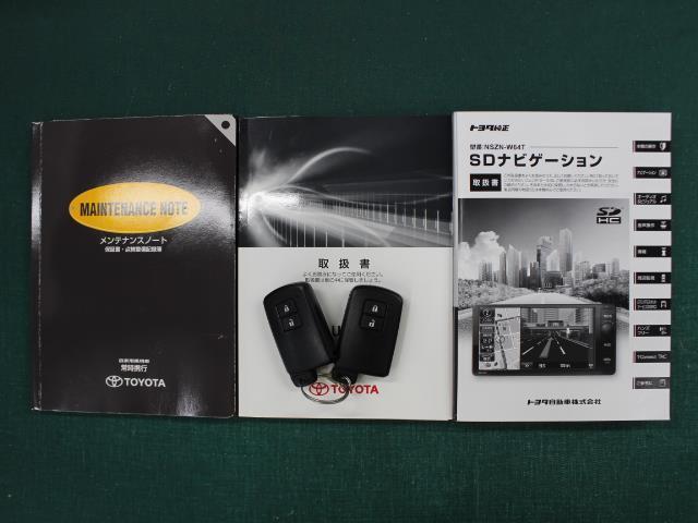 180G Sパッケージ SDナビ フルセグ DVD再生 ミュージックプレイヤー接続可 バックカメラ DSRC パノラマルーフ HIDヘッドライト(20枚目)