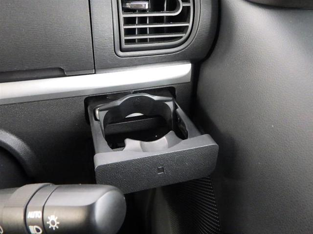 カップホルダーも取りやすくハンドル操作の邪魔にもなりません