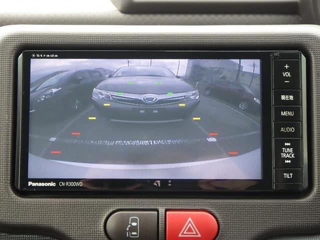 F フルセグ メモリーナビ バックカメラ 電動スライドドア HIDヘッドライト(15枚目)