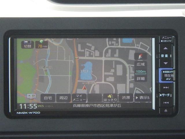 X フルセグ メモリーナビ 衝突被害軽減システム 電動スライドドア LEDヘッドランプ(13枚目)