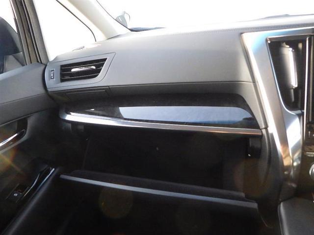 2.5S Cパッケージ サンルーフ フルセグ メモリーナビ 後席モニター バックカメラ 衝突被害軽減システム ETC ドラレコ 両側電動スライド LEDヘッドランプ 乗車定員7人(19枚目)