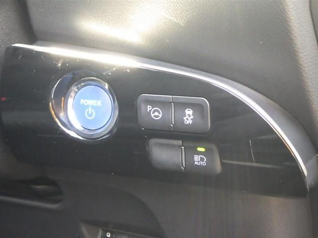 Sセーフティプラス ワンセグ メモリーナビ バックカメラ 衝突被害軽減システム ETC ドラレコ LEDヘッドランプ(19枚目)
