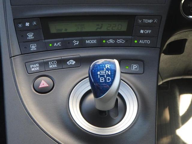 オートエアコンで空調もドライブも快適に。