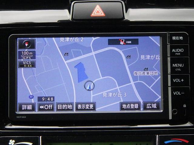 「トヨタ」「カローラフィールダー」「ステーションワゴン」「兵庫県」の中古車14