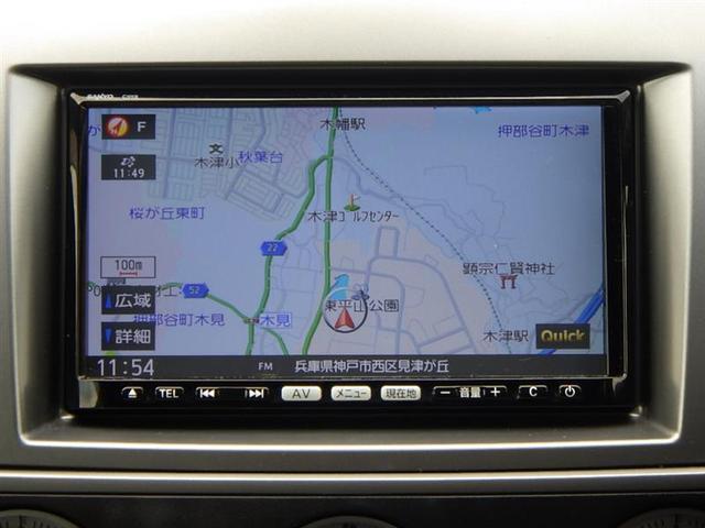 「マツダ」「MPV」「ミニバン・ワンボックス」「兵庫県」の中古車14