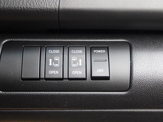 「マツダ」「MPV」「ミニバン・ワンボックス」「兵庫県」の中古車18