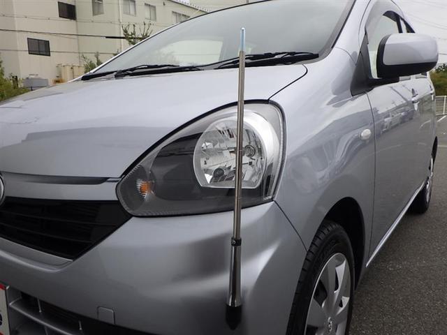 「トヨタ」「ピクシスエポック」「軽自動車」「兵庫県」の中古車7