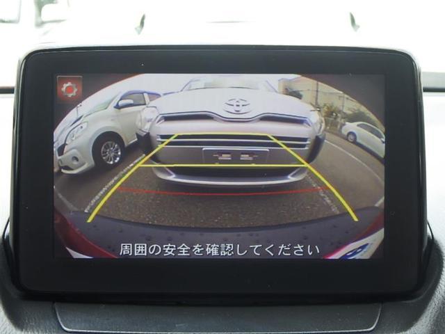 「マツダ」「CX-3」「SUV・クロカン」「兵庫県」の中古車15