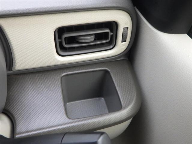 L CDチューナー スマートキー 運転席シートヒーター(18枚目)