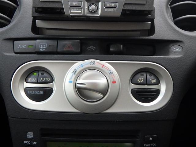 「トヨタ」「ヴィッツ」「コンパクトカー」「兵庫県」の中古車18