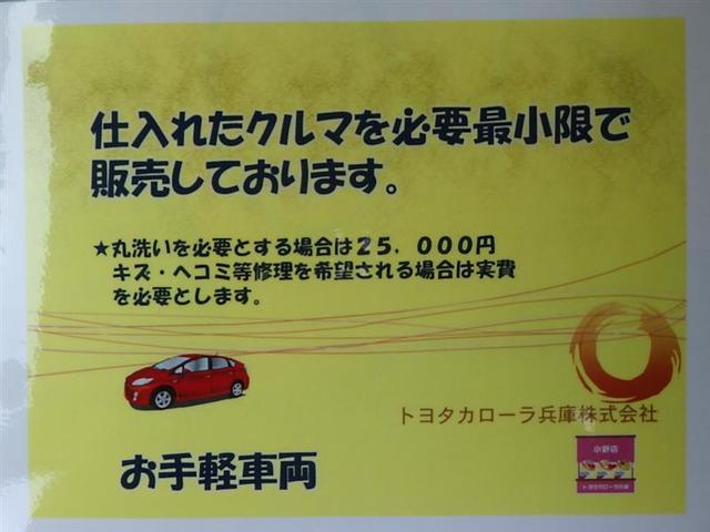 「トヨタ」「ピクシスエポック」「軽自動車」「兵庫県」の中古車2