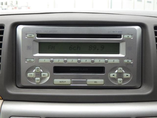 「トヨタ」「カローラフィールダー」「ステーションワゴン」「兵庫県」の中古車15